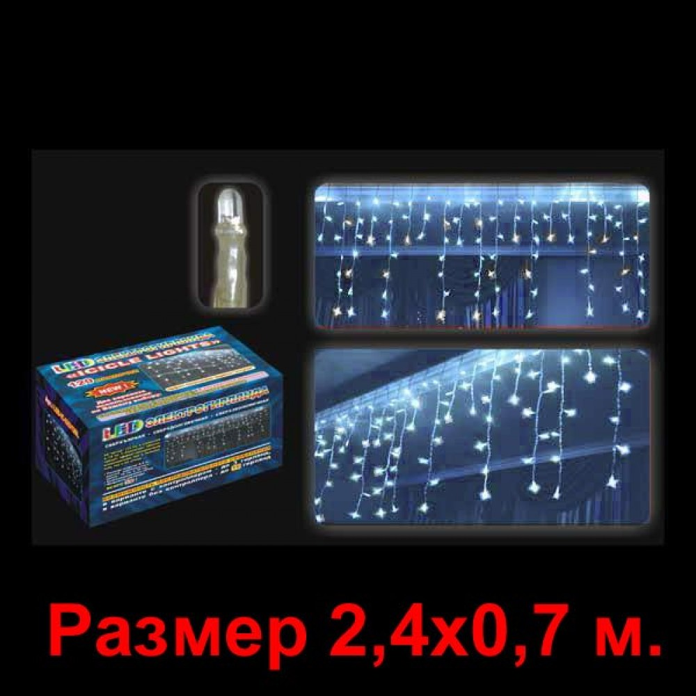 LED электрогигрянда Айсикл-мини 120 синих+белых мерцающих светодиодов