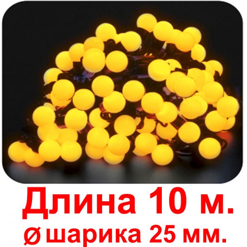 """LED электрогигрянда """"Шарики большие желтые 25 мм. """", резиновый провод, 50 светодиодов"""
