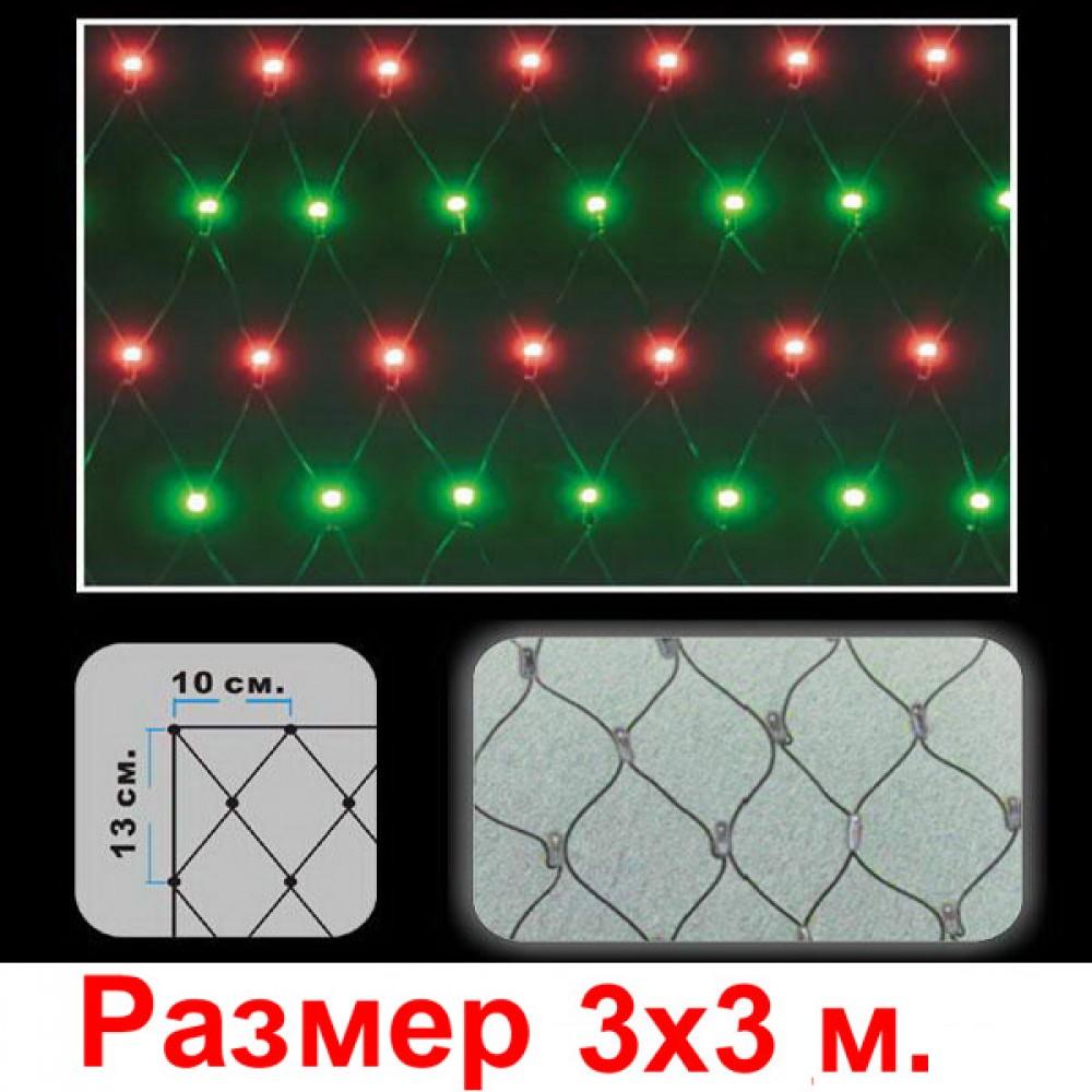 """LED электрогигрянда - сетка """"Одна голова""""черный провод, цветные светодиоды, 3х3 м. Размер ячейки 13х10 см. красный+зеленый"""