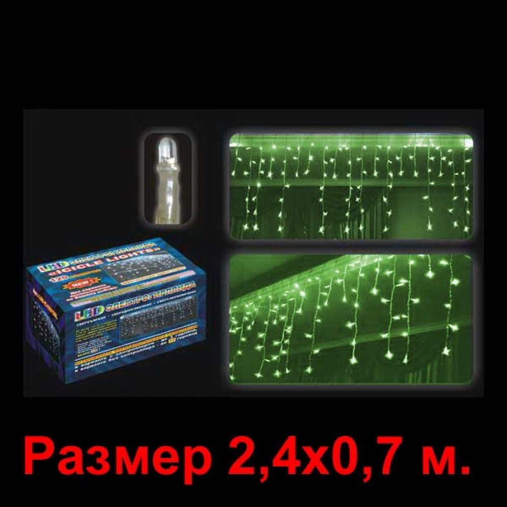 LED электрогигрянда Айсикл-мини 120 зелёных светодиодов, с контроллером