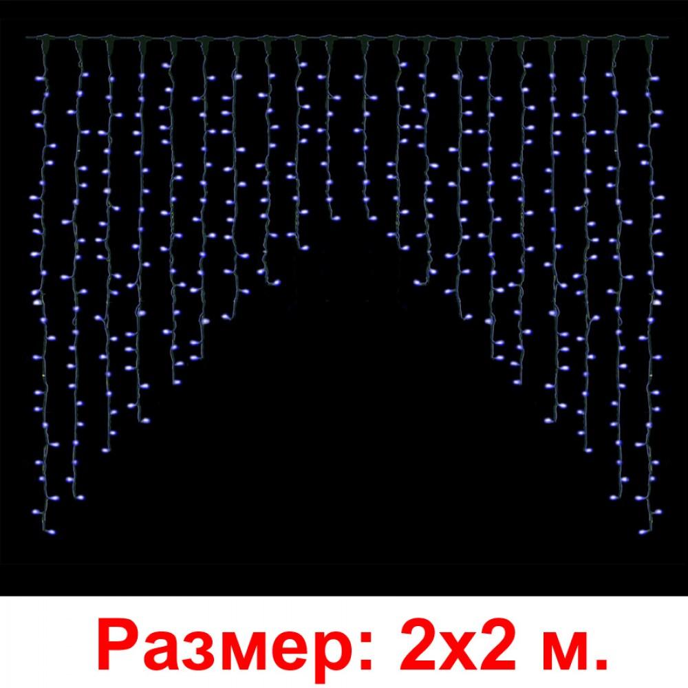 """LED-занавес """"Штора"""", синий, 2х2м"""