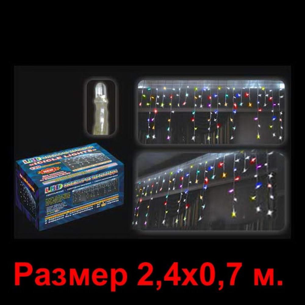 LED электрогигрянда Айсикл-мини 120 меняющих цвет RGB светодиодов, переливающиеся и мерцающие
