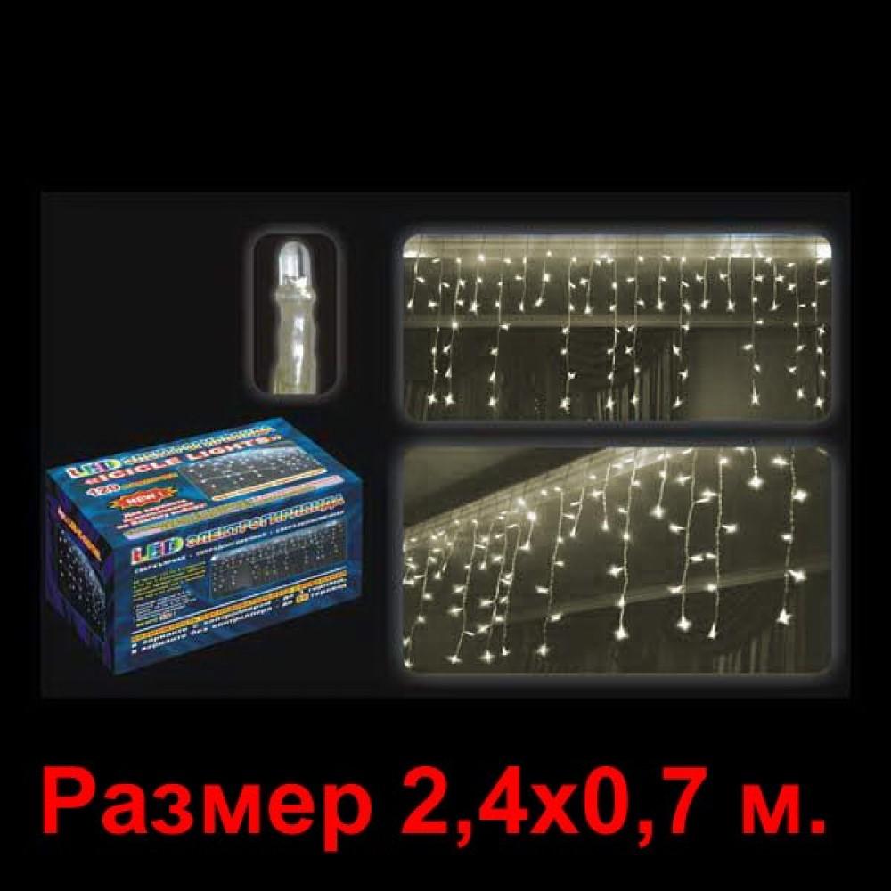 LED электрогигрянда Айсикл-мини 120 тёплых белых светодиодов, с контроллером