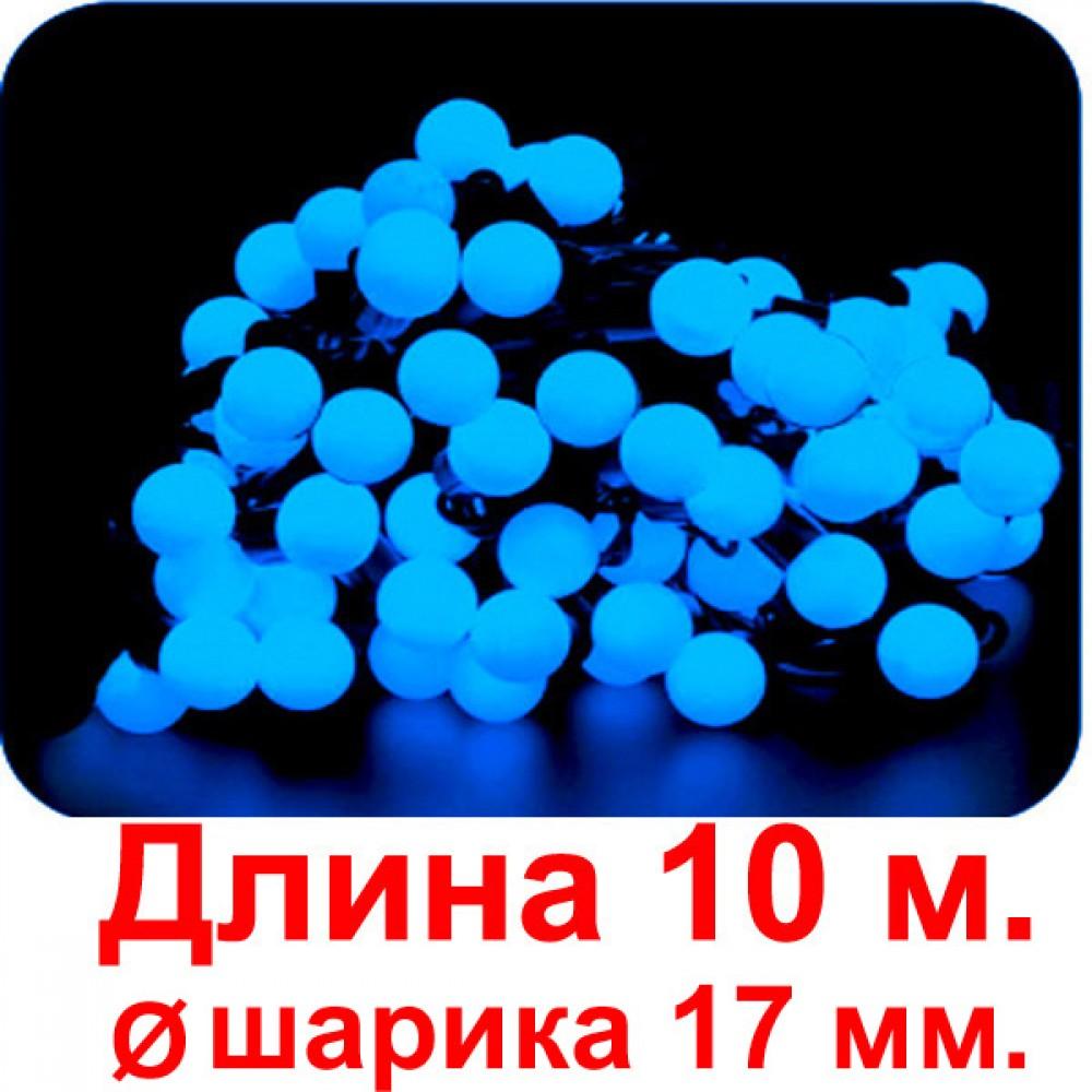 """LED электрогигрянда """"Шарики маленькие диам. 17 мм. синие"""", постоянное свечение, 60 светодиодов"""