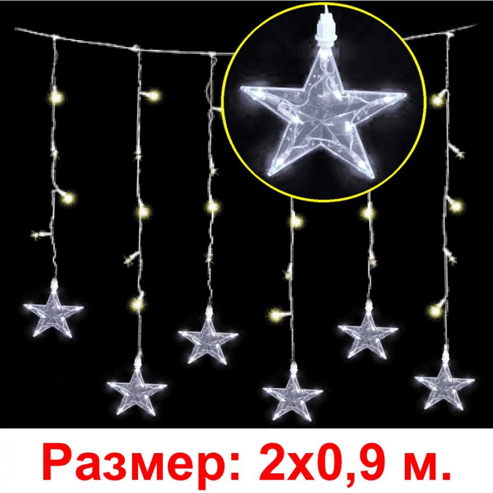 "LED-занавес ""Созвездие"", белый, 2х0. 9м"