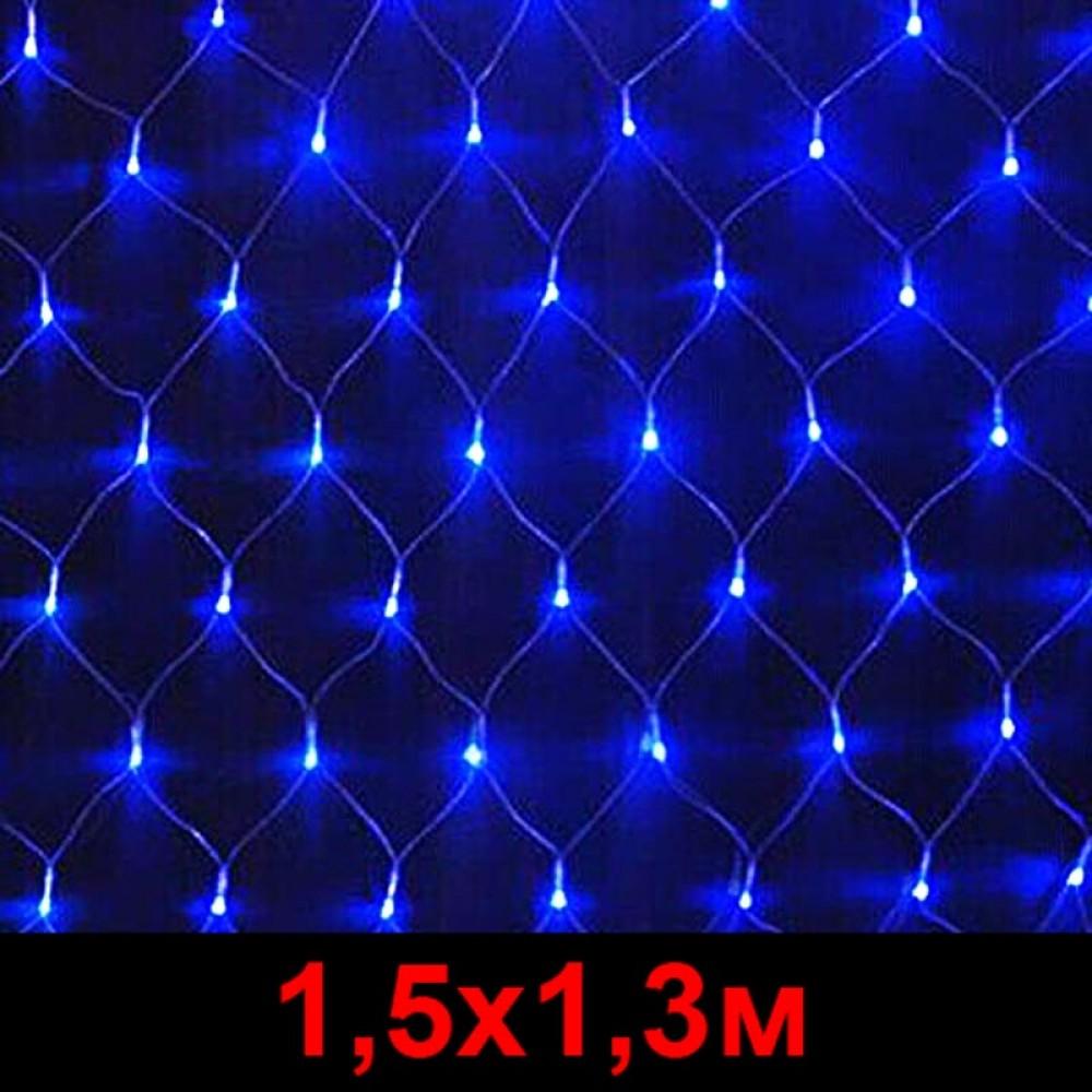 "LED электрогигрянда - сетка ""Домашняя"" 1, 5х1, 3м синяя"