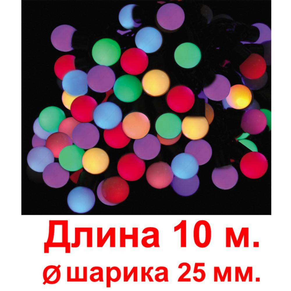 """LED э. г. -""""Шарики большие 25 мм. """", медленно переливающиеся"""", резиновый провод, 50 светодиодов"""
