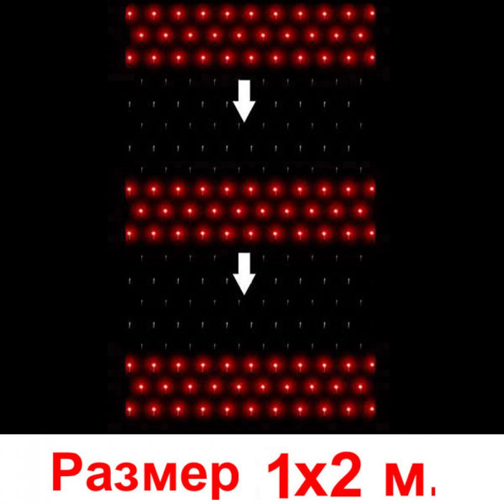 """LED электрогигрянда - сетка """"Водопад"""", 2х1 м, прозрачный провод, соединяются последовательно до 9 шт красный"""