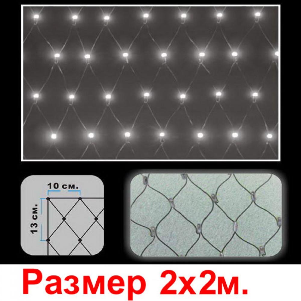 """LED электрогигрянда - сетка """"Одна голова""""черный провод, цветные светодиоды, 2х2 м. Размер ячейки 13х10 см. белый"""