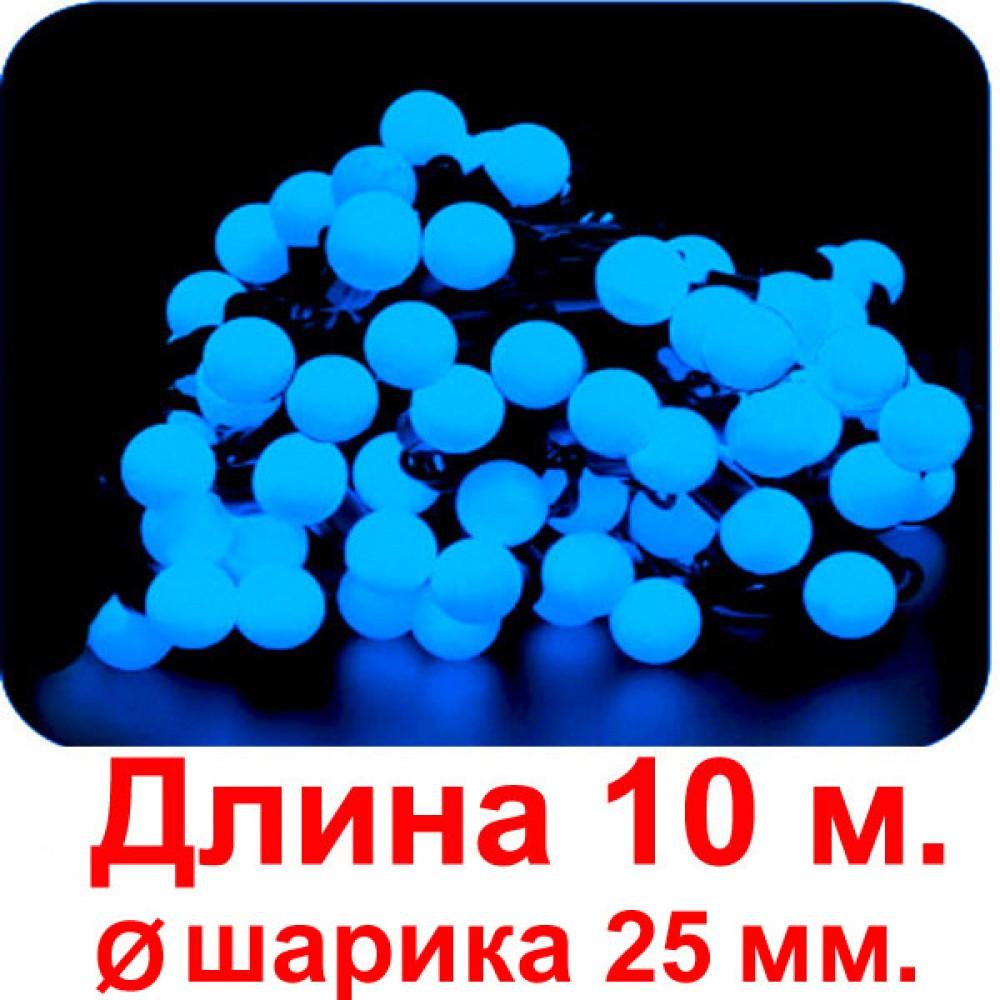 """LED электрогигрянда """"Шарики большие синие 25 мм. """", резиновый провод, 50 светодиодов"""