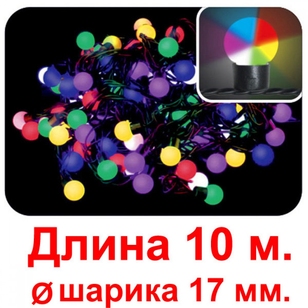 "LED электрогигрянда ""Шарики маленькие диам. 17 мм. плавно переливающиеся"", 60 RGB светодиодов"
