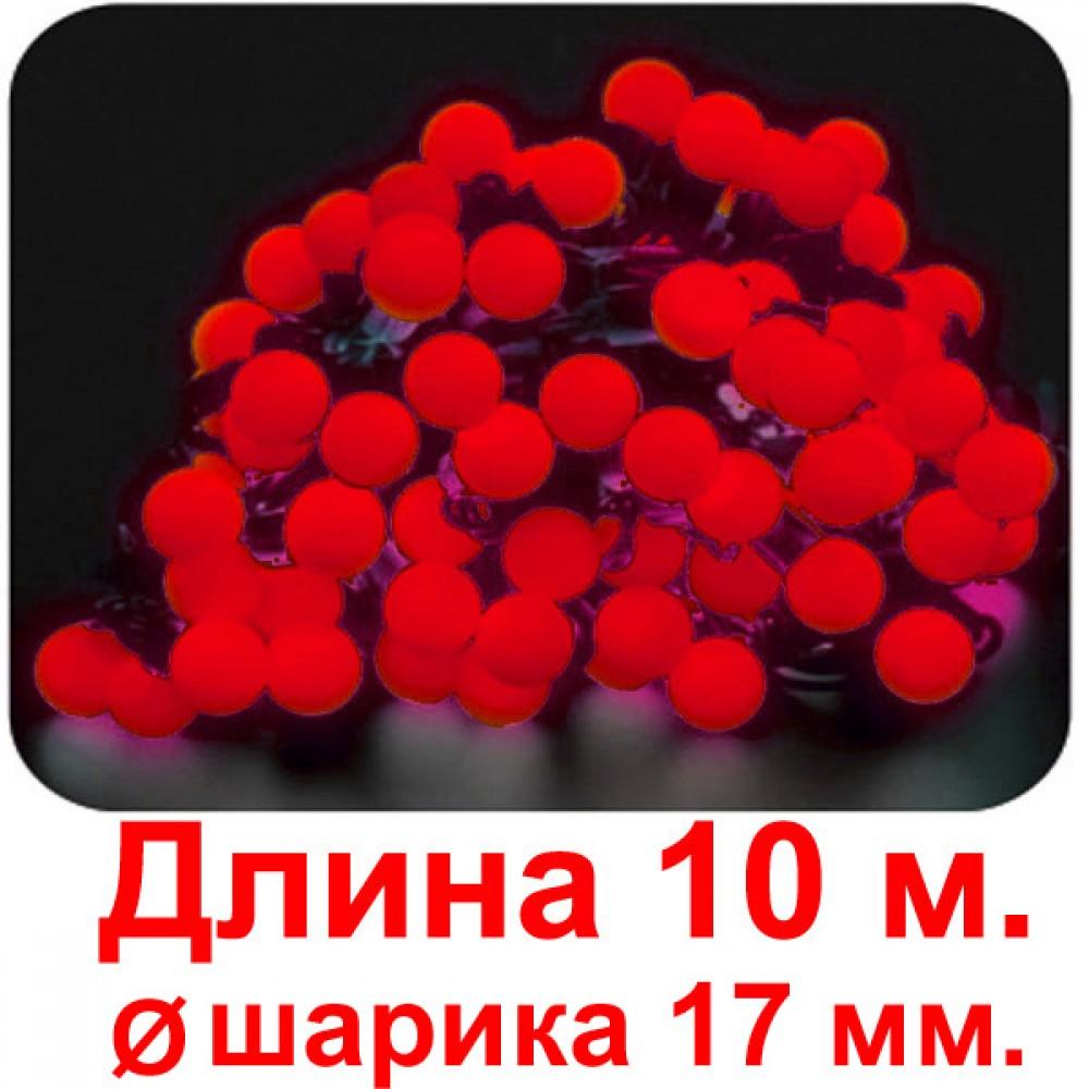 """LED электрогигрянда """"Шарики маленькие диам. 17 мм. красные"""", постоянное свечение, 60 светодиодов"""