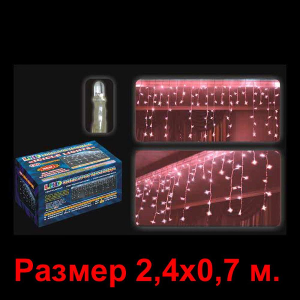 LED электрогигрянда Айсикл-мини 120 красных светодиодов, с контроллером