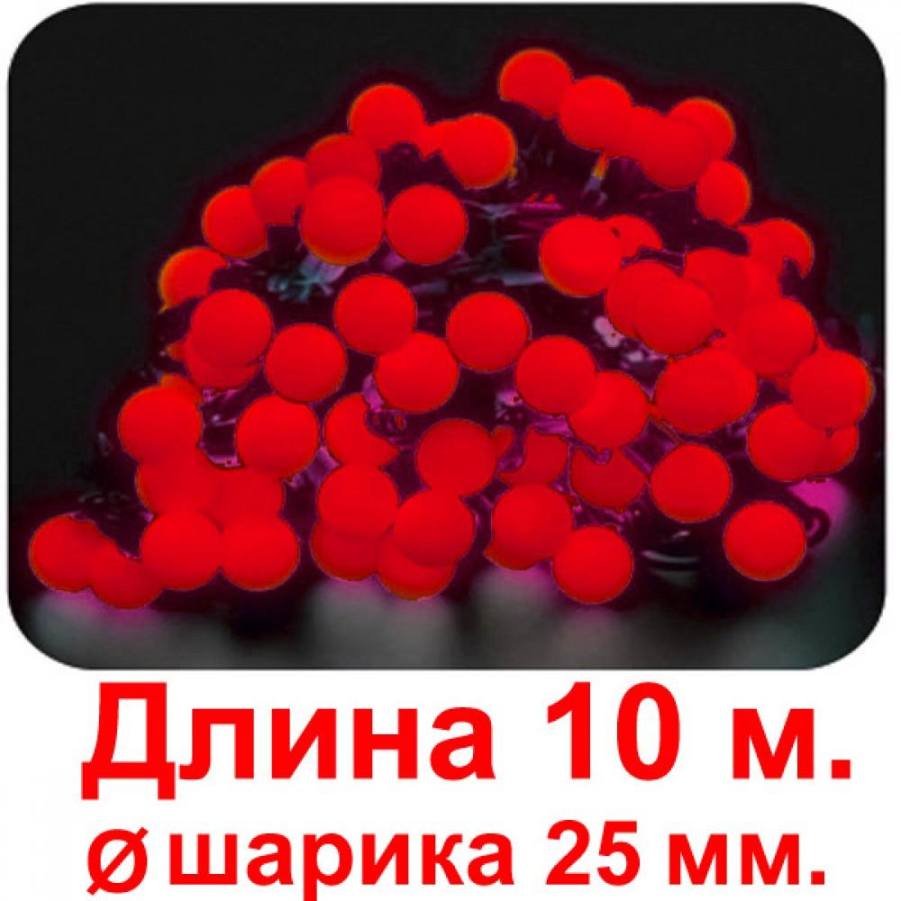"""LED электрогигрянда """"Шарики большие красные 25 мм. """", резиновый провод, 50 светодиодов"""