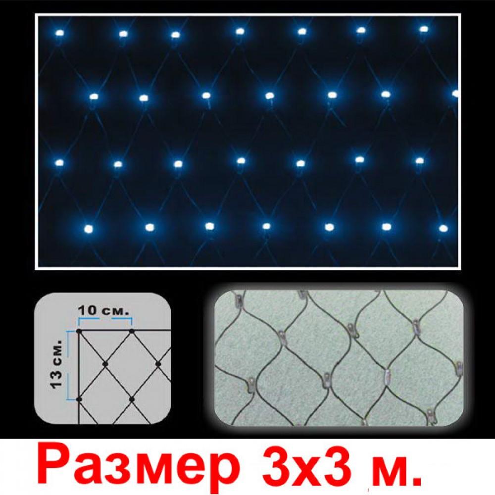 """LED электрогигрянда - сетка """"Одна голова""""черный провод, цветные светодиоды, 3х3 м. Размер ячейки 13х10 см. синий"""