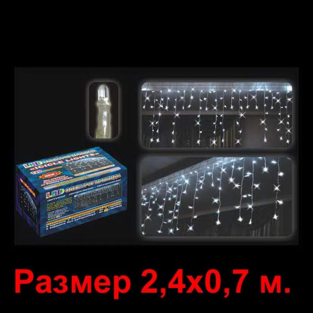 LED электрогигрянда Айсикл-мини 120 белых мерцающих светодиодов