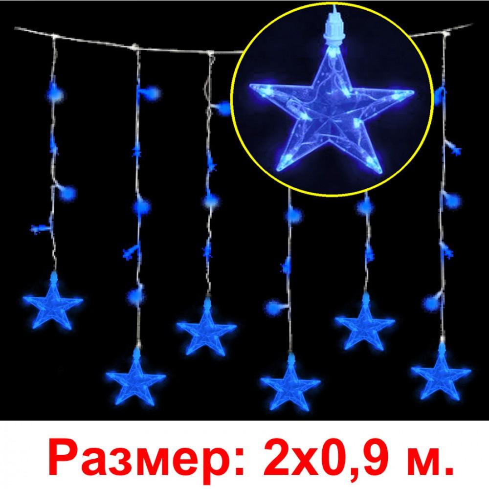 """LED-занавес """"Созвездие"""", синий, 2х0. 9м"""