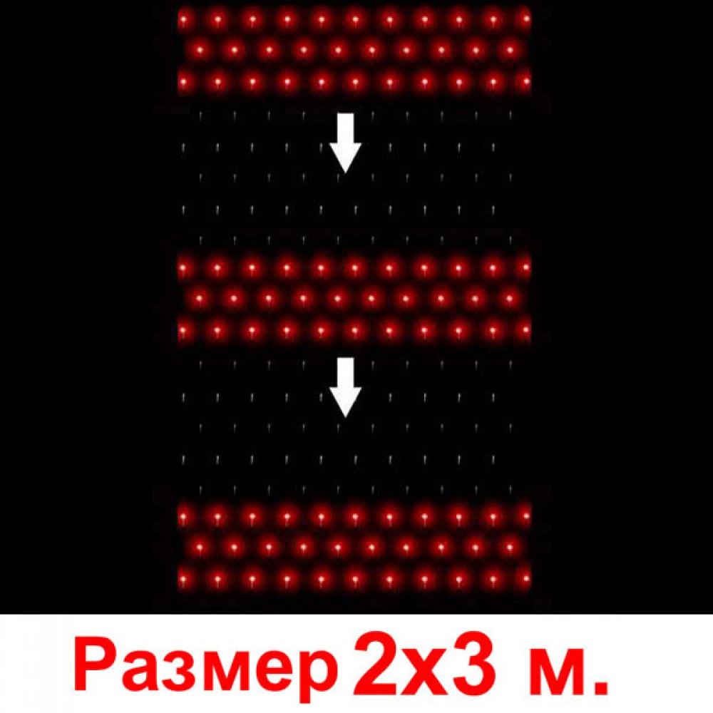 """LED электрогигрянда - сетка """"Водопад"""", 2х3 м, прозрачный провод, соединяются последовательнодо 3 шт красный"""