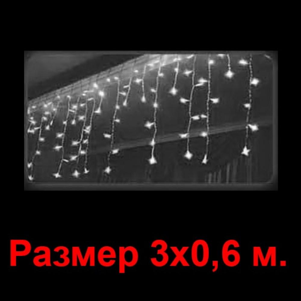 LED электрогигрянда Айсикл ПВХ провод, 96 белых светодиодов, с контроллером