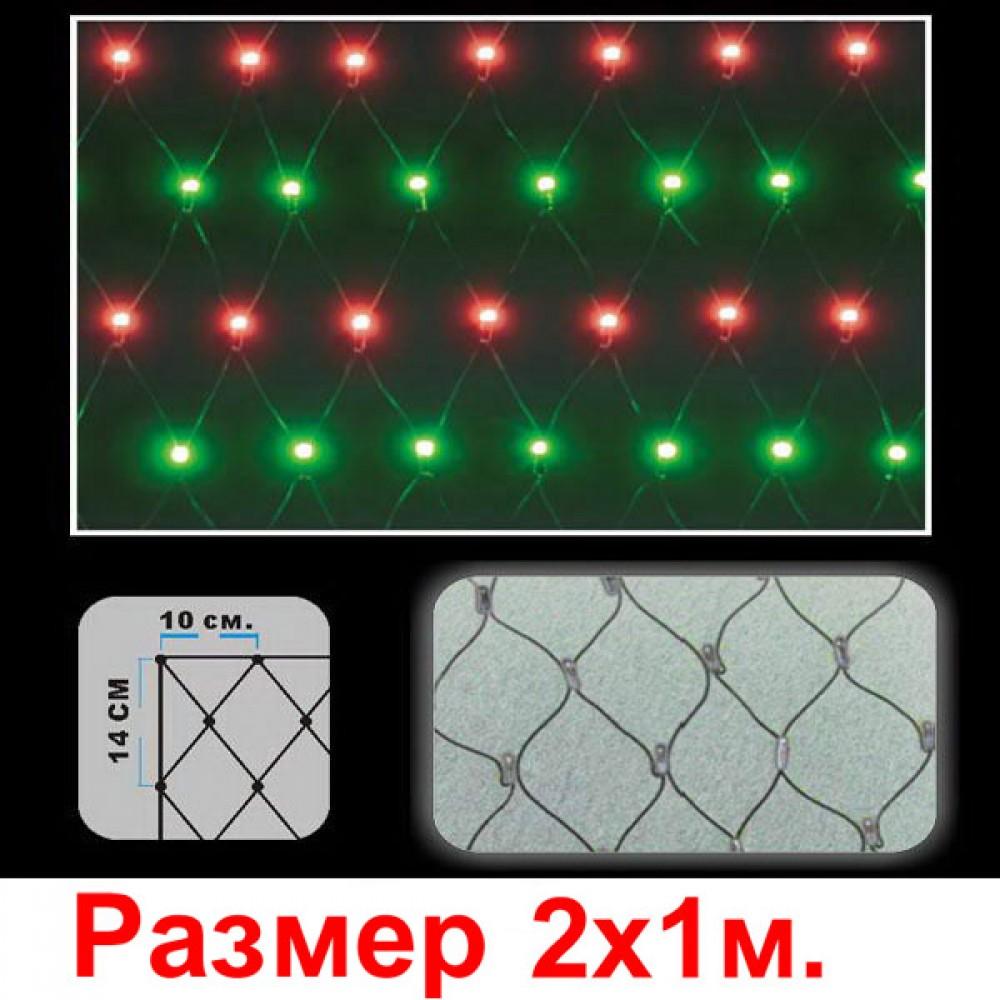 """LED электрогигрянда - сетка """"Одна голова""""черный провод, цветные светодиоды, 2х1 м. Размер ячейки 14х10 см. красный+зеленый"""